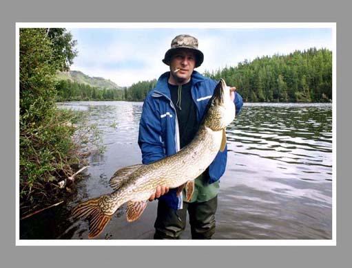 www рыбалка в сибири